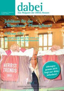 """""""dabei"""" Das Magazin der DMSG Hessen - Ausgabe 119/2013"""
